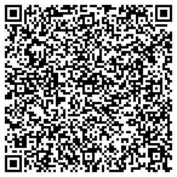 QR-код с контактной информацией организации Сапфир-Диамант, ОДО