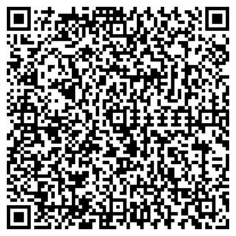 QR-код с контактной информацией организации Драч В.В., ЧП