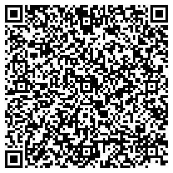 QR-код с контактной информацией организации Хартов, СПД