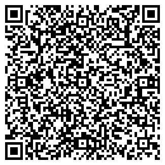 QR-код с контактной информацией организации Мемориал, ЧП