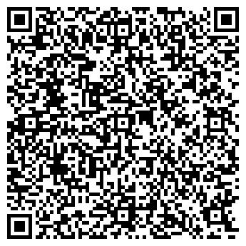 QR-код с контактной информацией организации Дзыга, СПД (DZЫGA)