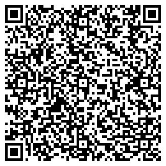 QR-код с контактной информацией организации Мануфактура Веригина, ЧП