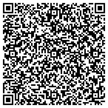 QR-код с контактной информацией организации Ювелирная мастерская Кристал, ЧП
