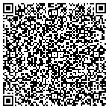 QR-код с контактной информацией организации Алмаз Б Лтд, ООО
