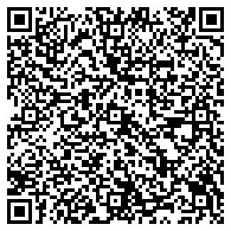 QR-код с контактной информацией организации Невеста, ЧП
