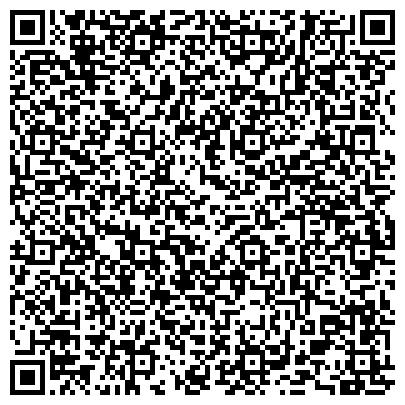 QR-код с контактной информацией организации Золотой Ангел, ООО Ювелирный сервис