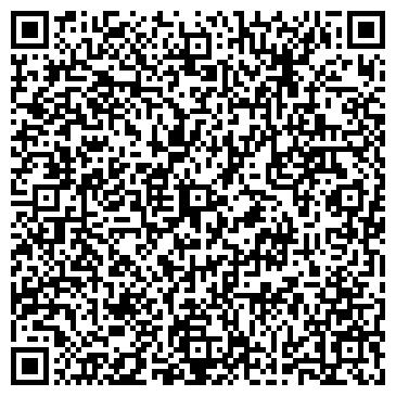 QR-код с контактной информацией организации Шпинель, ЧП