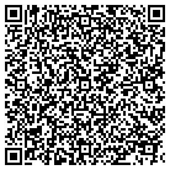 QR-код с контактной информацией организации Корунд плюс, ООО