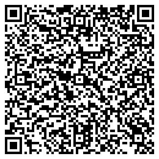 QR-код с контактной информацией организации UA-Gold, ООО