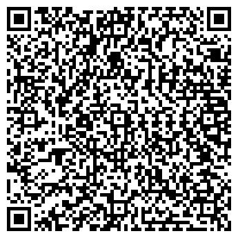 QR-код с контактной информацией организации КовровУпак, ООО
