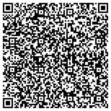 QR-код с контактной информацией организации Краматорский ювелирный завод ЮвелирЭлит, ООО