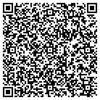 QR-код с контактной информацией организации Best gold service, ЧП