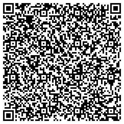 QR-код с контактной информацией организации Голден стиль, ООО (GoldenStyle)