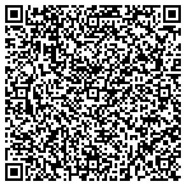 QR-код с контактной информацией организации Diamondservice, ООО
