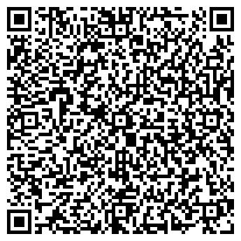 QR-код с контактной информацией организации Р-С, ООО