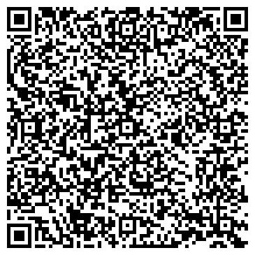 QR-код с контактной информацией организации Leber - Ювелирная Мастерская, ЧП
