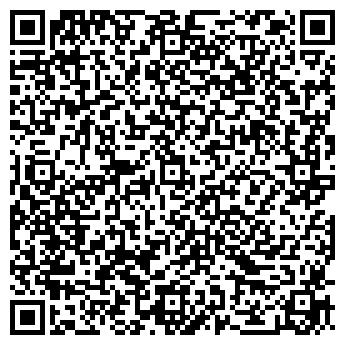 QR-код с контактной информацией организации Гран, Компания