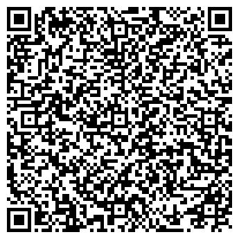 QR-код с контактной информацией организации Bizu bizu, Компания