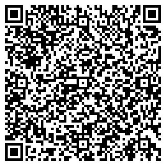 QR-код с контактной информацией организации Bobiju, ООО