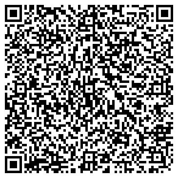 QR-код с контактной информацией организации Шерами Ломбард, ТОО