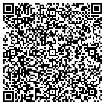 QR-код с контактной информацией организации Vam Ломбард, ТОО