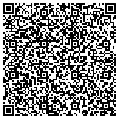 QR-код с контактной информацией организации Валют-Транзит Ломбард, ТОО