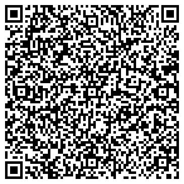 QR-код с контактной информацией организации Аванс, ТОО