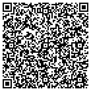 QR-код с контактной информацией организации Cartier (Картие), ТОО