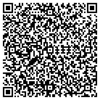 QR-код с контактной информацией организации Райхан, ТОО