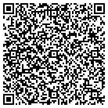 QR-код с контактной информацией организации Шара маркет, ЧП
