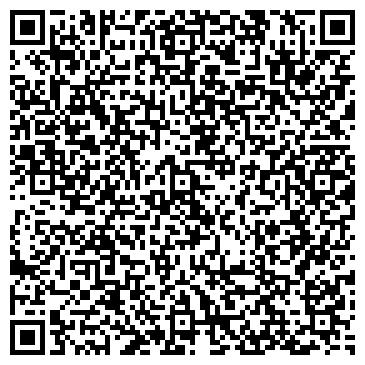 QR-код с контактной информацией организации Кундыревич, ювелирная мастерская,ЧП