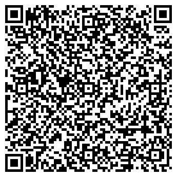 QR-код с контактной информацией организации Саф - Ломбард, ТОО