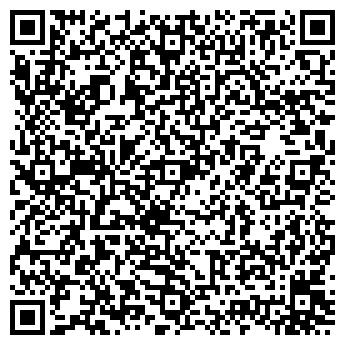 QR-код с контактной информацией организации Ломбард Алюрес, ТОО
