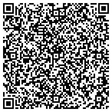 QR-код с контактной информацией организации О-Несие ломбард, ТОО