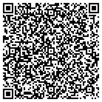 QR-код с контактной информацией организации ТАС Ломбард, ТОО
