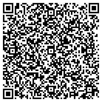 QR-код с контактной информацией организации Ломбард G, ТОО