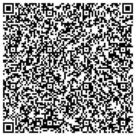 QR-код с контактной информацией организации Алтын-Көгершін Ломбард, ТОО