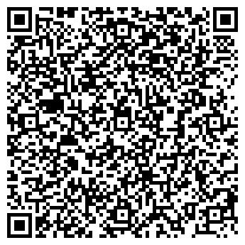 QR-код с контактной информацией организации Ломбард Люкс, ТОО