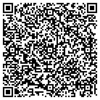 QR-код с контактной информацией организации Алтын Тумар,ТОО