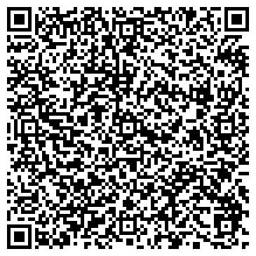 QR-код с контактной информацией организации Бриллиантовый Рай, ТОО