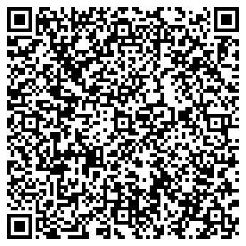 QR-код с контактной информацией организации ИНФОСЕТИ