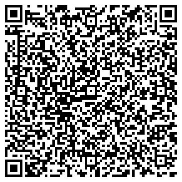 QR-код с контактной информацией организации Carat Gold (Карат Голд), ТОО