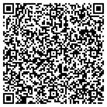QR-код с контактной информацией организации Бiрiншi ломбард, ТОО