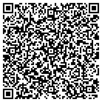 QR-код с контактной информацией организации Ломбард-Стрит, ТОО