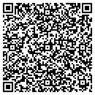 QR-код с контактной информацией организации Алмаз, АО