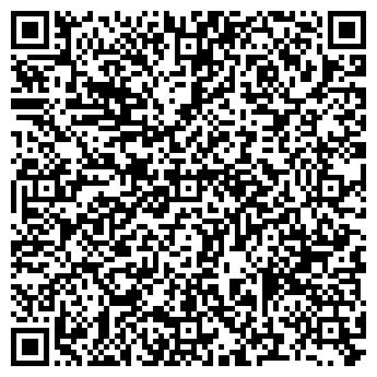 QR-код с контактной информацией организации Празднуем вместе, ООО
