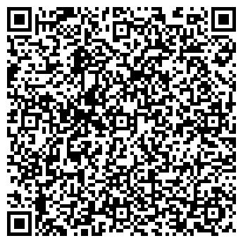 QR-код с контактной информацией организации Арт SL Студия, ООО