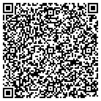 QR-код с контактной информацией организации Пижон, ООО