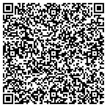 QR-код с контактной информацией организации Альта мода (Alta moda), ЧП