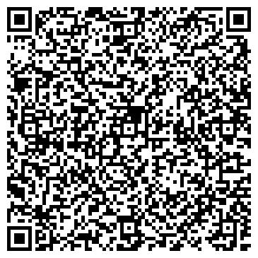QR-код с контактной информацией организации Свадебный салон Красуня, ЧП